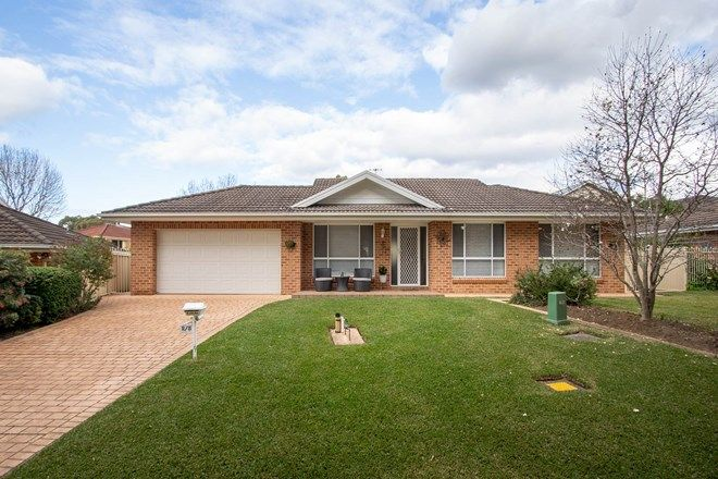 Picture of 2/5 Marigold Close, BOMADERRY NSW 2541