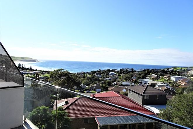 Picture of 203/17 Noble Street, GERRINGONG NSW 2534