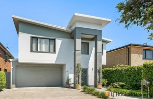 Picture of 18 Hill Street, Arncliffe NSW 2205