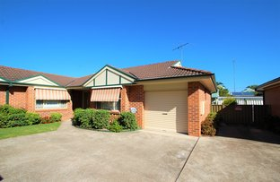 Picture of 2/5 Boundary Street, Singleton NSW 2330