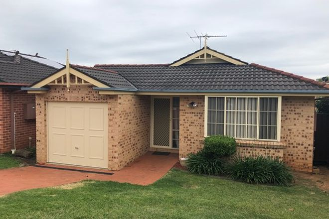 Picture of 3 Hannam Place, ENGLORIE PARK NSW 2560