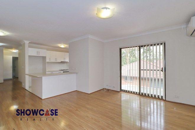 Picture of 5/43 Adderton Road, TELOPEA NSW 2117