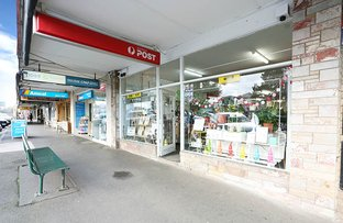 122 West Street, Glenroy VIC 3046
