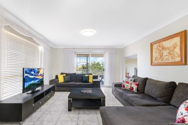Picture of EAGLE VALE NSW 2558
