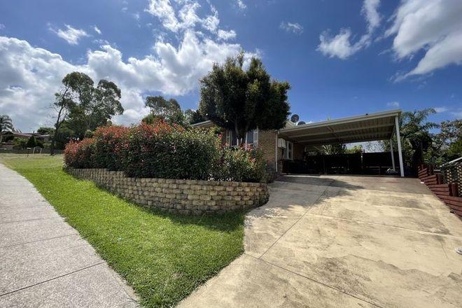 Picture of 39 Aquamarine Drive, EAGLE VALE NSW 2558