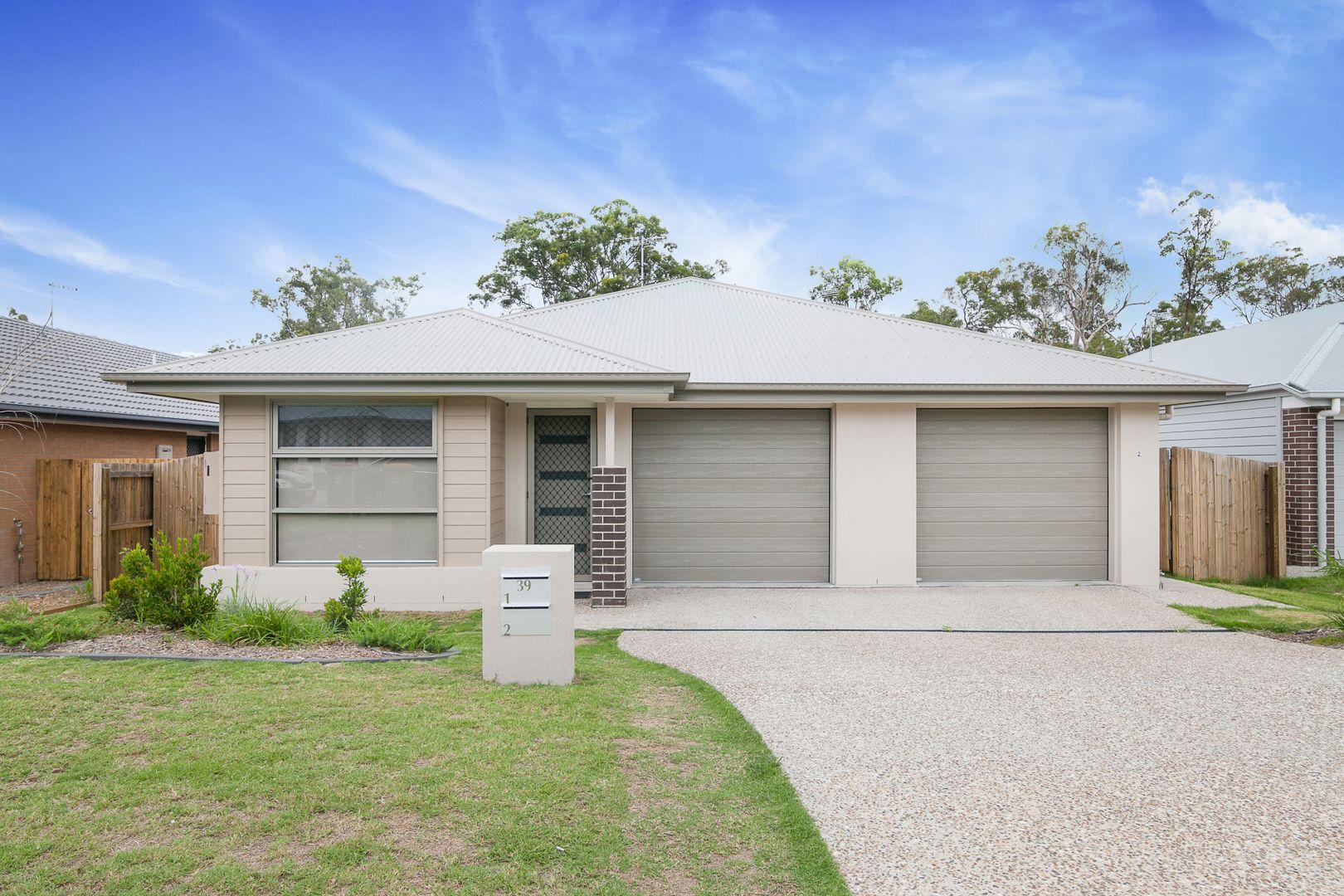 39 Ryrie Court, Park Ridge QLD 4125, Image 0
