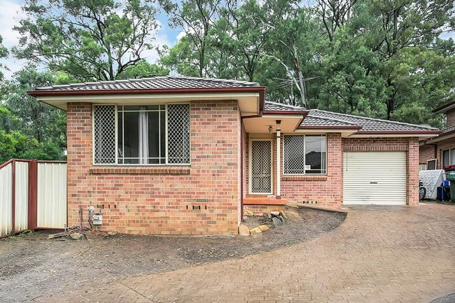 Picture of 5/1 Macquarie Road, INGLEBURN NSW 2565