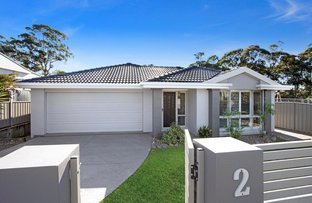 Picture of 2 Meads Avenue, Tarrawanna NSW 2518