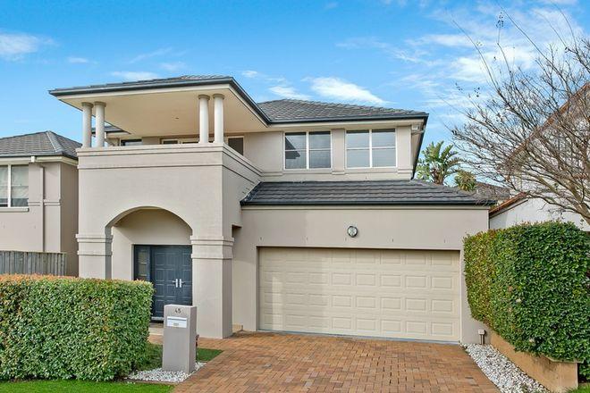 Picture of 45 Linden Way, BELLA VISTA NSW 2153