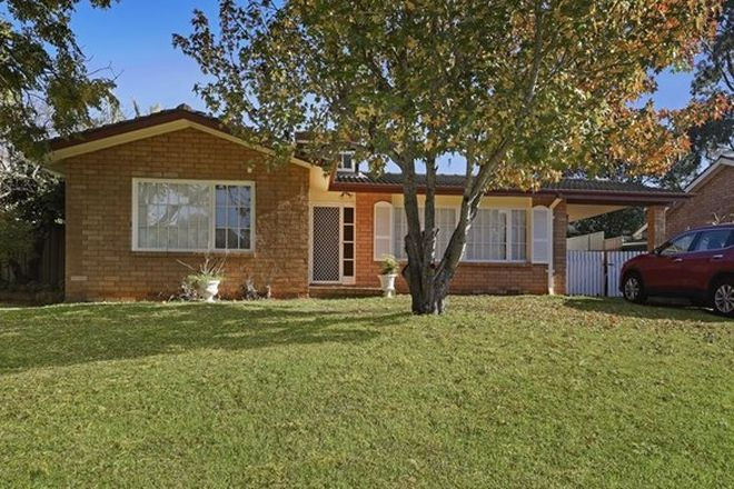 Picture of 35 Greenoaks Avenue, BRADBURY NSW 2560