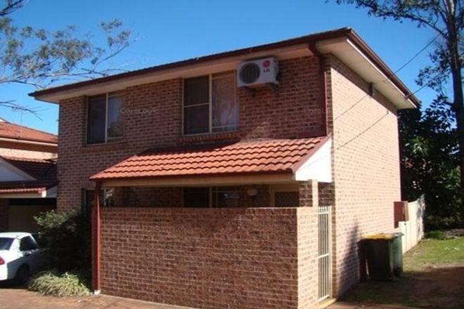 Picture of 3/1-3 Cheviot Street, MOUNT DRUITT NSW 2770