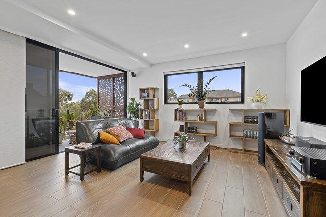 Picture of 301/5 Birdwood Avenue, LANE COVE NSW 2066