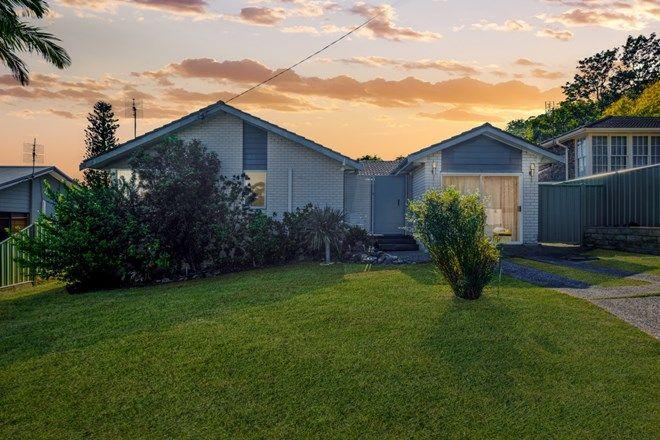 Picture of 7 Apanie Avenue, NARARA NSW 2250