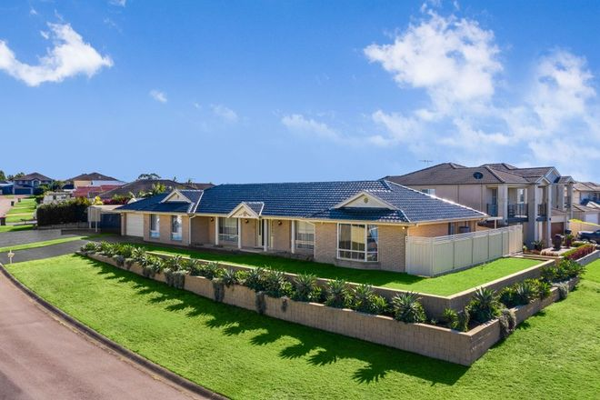 Picture of 13 Drayton Crescent, THORNTON NSW 2322