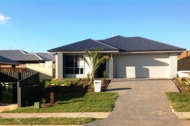 Picture of 3 JARDINE CRES, BOYNE ISLAND QLD 4680