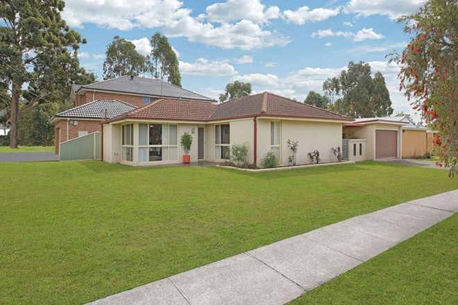 Picture of 1 Newland Avenue, MILPERRA NSW 2214