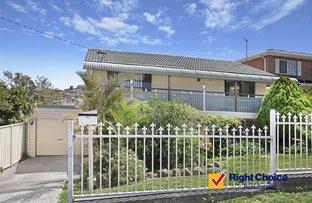 Picture of 42 Roycroft Avenue, Mount Warrigal NSW 2528