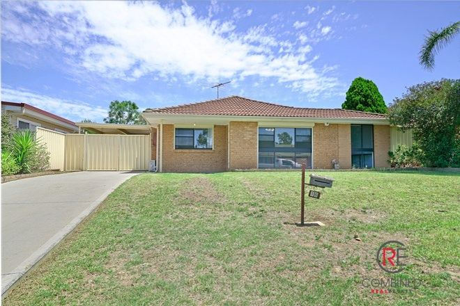 Picture of 16 Karrabul Road, ST HELENS PARK NSW 2560