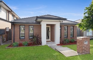 Picture of 61 Carisbrook Street, North Kellyville NSW 2155