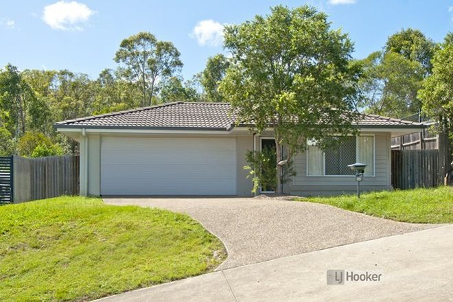 Picture of 36 Goundry Drive, HOLMVIEW QLD 4207