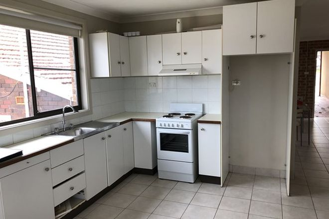 Picture of 1/12 Somerville Street, ARNCLIFFE NSW 2205