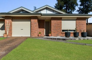 Picture of 2/15 Sandpiper Place, Green Point NSW 2251
