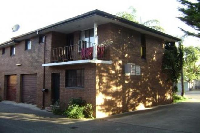Picture of 32 Railway Parade, FAIRFIELD NSW 2165