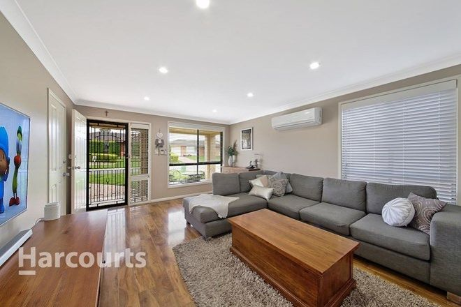 Picture of 49 Montgomery Circuit, NARELLAN VALE NSW 2567