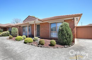 2/1082 Heatherton Road, Noble Park VIC 3174