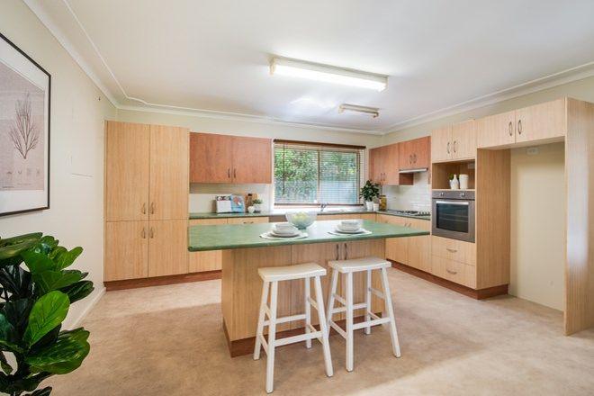 Picture of 131 Jarrett Street, WYOMING NSW 2250