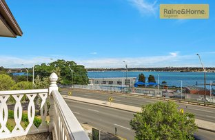 Picture of 8/678-682 Rocky Point Road, Sans Souci NSW 2219