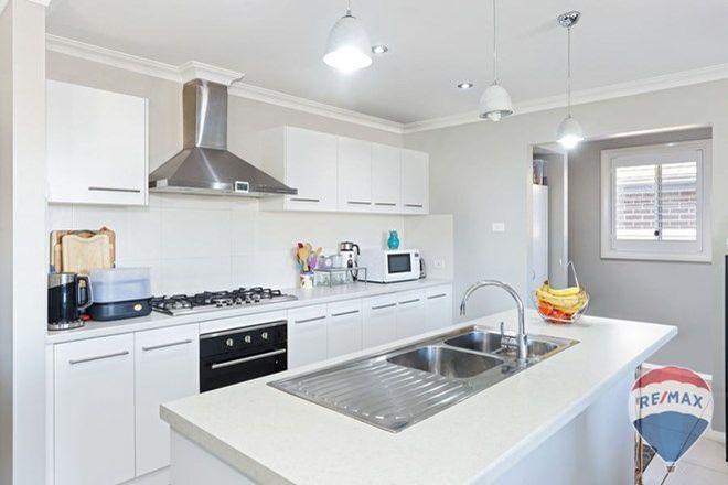Picture of 20 JARDINE WAY, JORDAN SPRINGS NSW 2747