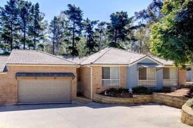 Picture of 5/6-8 Hermitage Place, DAPTO NSW 2530