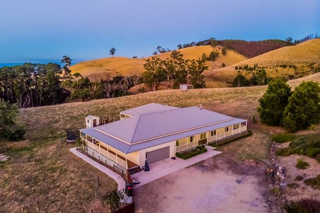 Picture of 197 Petersons Road, ELLINBANK VIC 3821