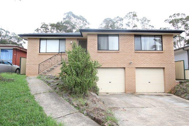 Picture of 30 Denison Street, LURNEA NSW 2170