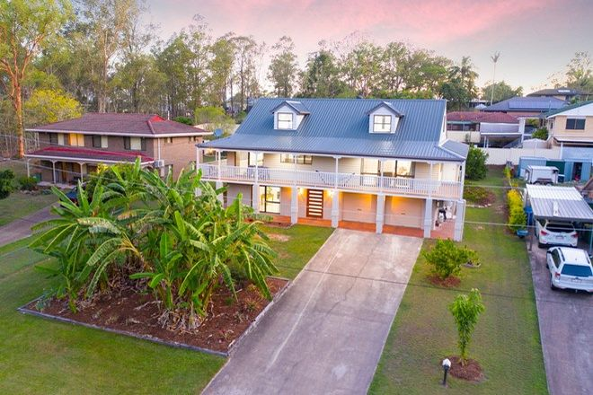 Picture of 3 Krait Street, KARALEE QLD 4306