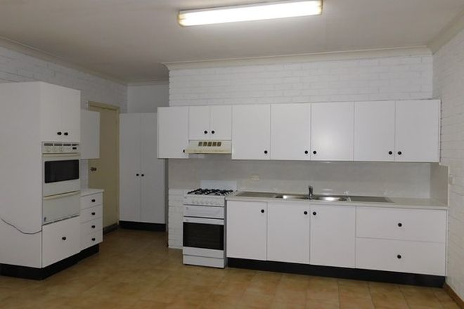 Picture of 17B Hanwood Place, EDENSOR PARK NSW 2176
