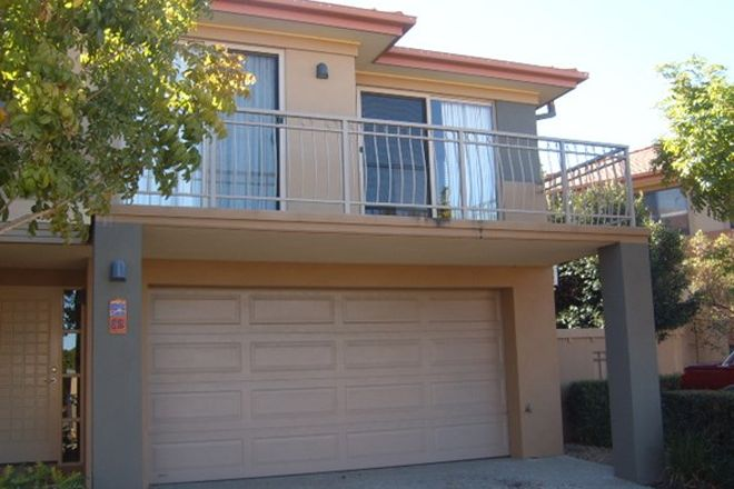 Picture of 41/4 University Drive, ROBINA QLD 4226
