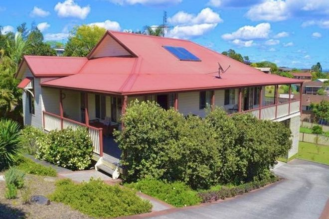 Picture of 35 Moorhead Drive, SOUTH GRAFTON NSW 2460