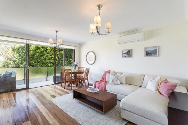 Picture of 2/357 Alfred Street North, NEUTRAL BAY NSW 2089