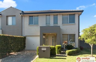Picture of 20 Northcott Boulevard, Hammondville NSW 2170