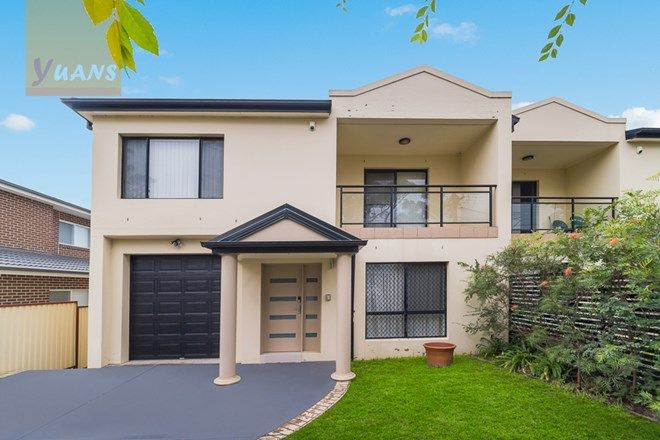 Picture of 74A Gloucester Rd, HURSTVILLE NSW 2220