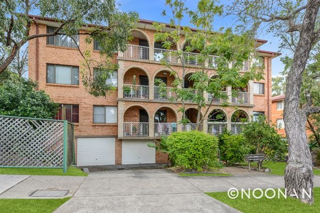 Picture of 6/1-5 George Street, MORTDALE NSW 2223