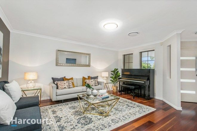 Picture of 6 Claxton Circuit, ROUSE HILL NSW 2155