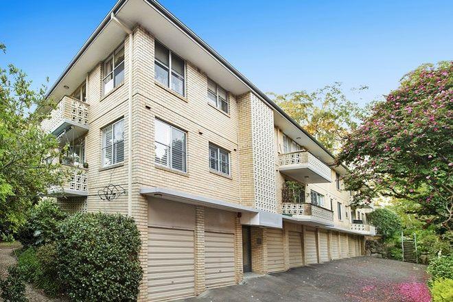Picture of 2/3 Marian Street, KILLARA NSW 2071