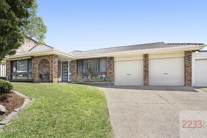 Picture of 16 Patterson Road, HEATHCOTE NSW 2233