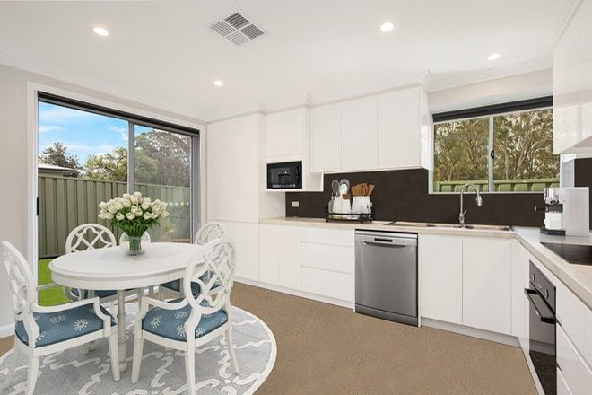 Picture of 33a Ian Crescent, CHESTER HILL NSW 2162