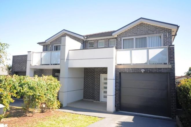 Picture of 43 Pearson Street, SOUTH WENTWORTHVILLE NSW 2145