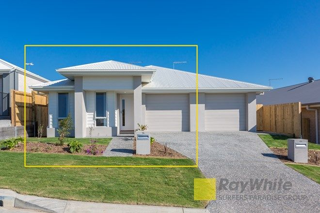 Picture of 1/12 Bladensburg Street, SOUTH RIPLEY QLD 4306