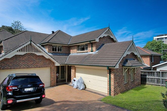 Picture of 4 Fernleigh Close, RYDE NSW 2112